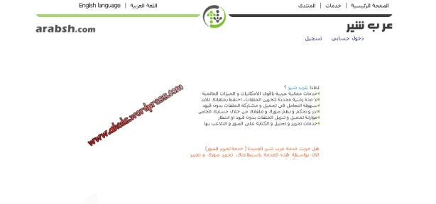 arabsh